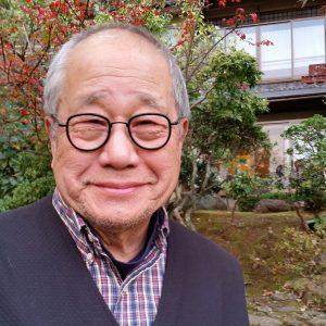 Kinji Akagawa: Integrating Nature and Art Workshop