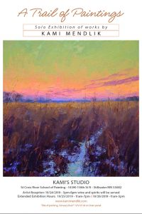 A Trail of Paintings - Solo Exhibition